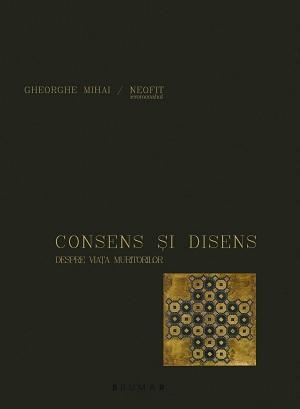 Consens și disens despre viața muritorilor