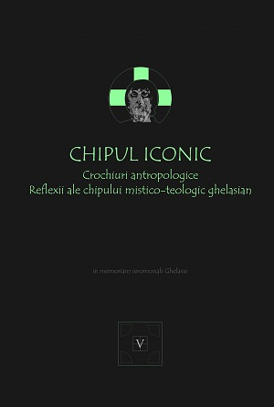 Chipul Iconic Vol 5
