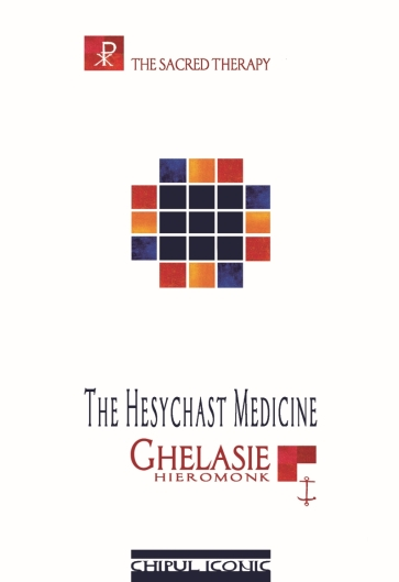 The Hesychast Medicine